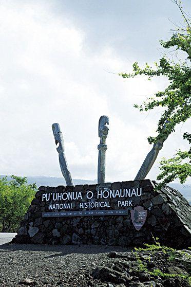 Memorial, Tree, National park, Monument, Architecture, Tourism, Historic site, Sculpture, Signage, Landscape,