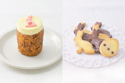 Food, Dish, Cuisine, Ingredient, Dessert, Baked goods, Petit four, Finger food, Produce, Muffin,