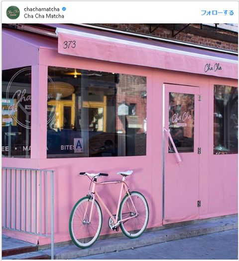 Pink, Bicycle, Transport, Facade, Building, Bicycle wheel, Door, Vehicle, Architecture, Window,