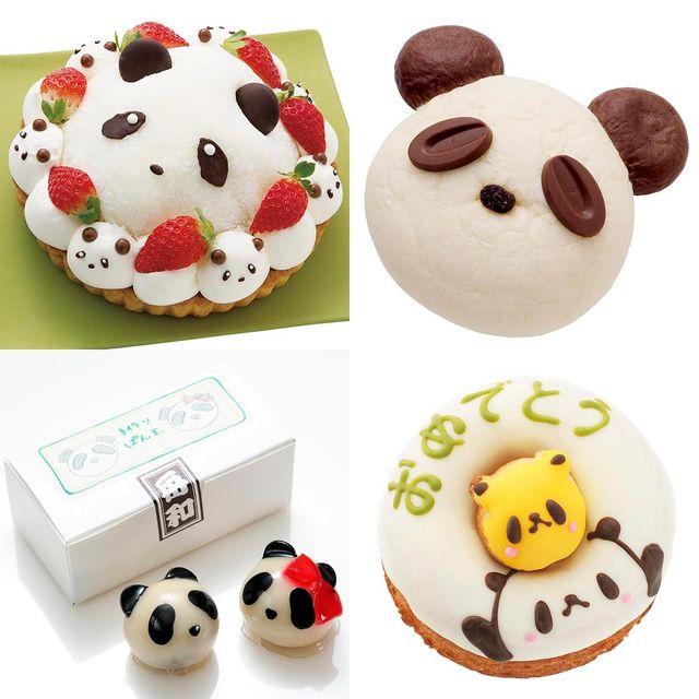 Comfort food, Games, Side dish, Animal figure, Panda, Ball, Food, Bear,