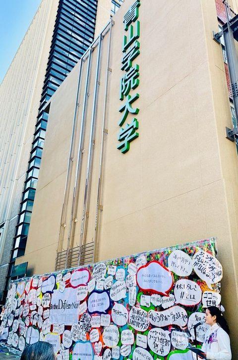 Wall, Architecture, Line, Street art, Font, Facade, Mural, Art, Pattern, Building,