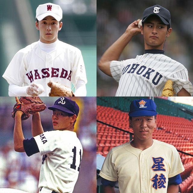 Baseball player, Baseball uniform, Sports uniform, Clothing, Cap, College baseball, Uniform, Team sport, Baseball, Player,