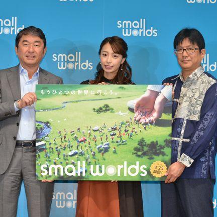Tourism, World, Event,