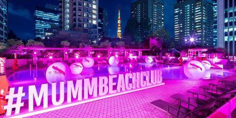 Pink, Purple, Metropolitan area, Metropolis, Human settlement, City, Design, Font, Architecture, Night,