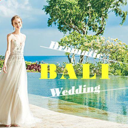 People in nature, Dress, Clothing, Gown, Wedding dress, Bridal clothing, Shoulder, Formal wear, Aqua, Bride,