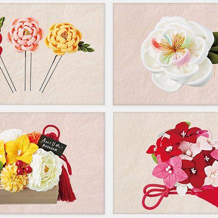 Cut flowers, Product, Yellow, Flower, Plant, Font, Textile, Petal, Rose, Artificial flower,