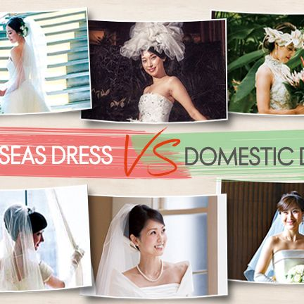 Veil, Bride, Headpiece, Dress, Wedding dress, Gown, Collage, Photography, Fashion accessory, Hair accessory,