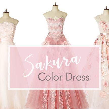Gown, Dress, Clothing, Pink, Shoulder, Bridal party dress, Peach, A-line, Wedding dress, Cocktail dress,