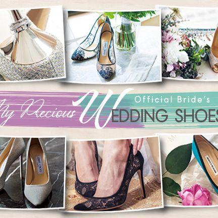 Footwear, Shoe, Court shoe, High heels, Ballet flat, Leg, Font, Fashion accessory, Style,