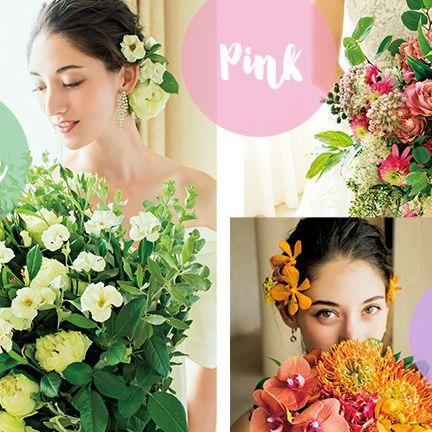 Flower, Flower Arranging, Floristry, Plant, Floral design, Bouquet, Cut flowers, Yellow, Pink, Dress,