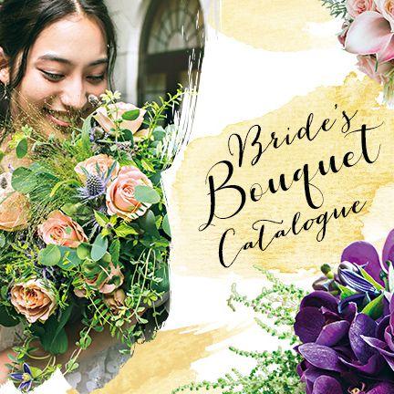 Flower Arranging, Flower, Floral design, Floristry, Bouquet, Plant, Purple, Font, Cut flowers, Spring,