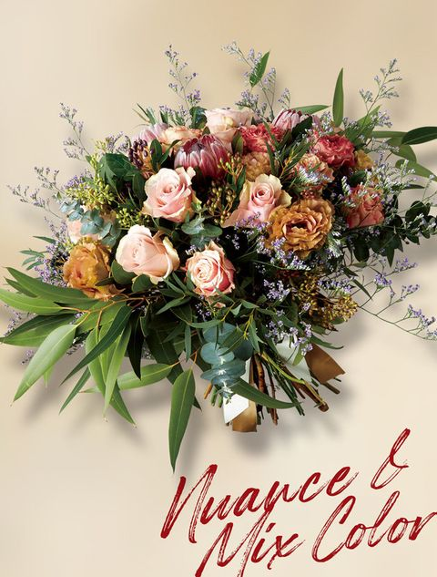 Flower, Floristry, Flower Arranging, Bouquet, Cut flowers, Plant, Floral design, Garden roses, Rose, Pink,