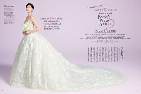 Gown, Dress, Wedding dress, Clothing, Fashion model, Bridal party dress, Shoulder, Bride, Bridal clothing, Formal wear,