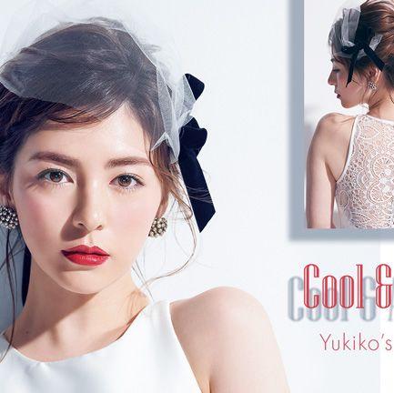 服部由紀子さんが提案! 最旬花嫁ヘア&メイク〈cool  airy編〉