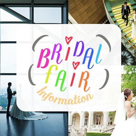 Photograph, Yellow, Ceremony, Dress, Bride, Architecture, Wedding, Wedding dress, Wedding reception, Event,