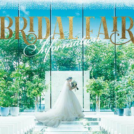 Green, Aqua, Tree, Ceremony, Bride, Architecture, Wedding dress, Dress, Wedding, Plant,