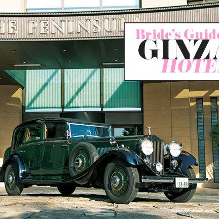Land vehicle, Vehicle, Car, Vintage car, Classic car, Classic, Antique car, Coupé, Sedan,