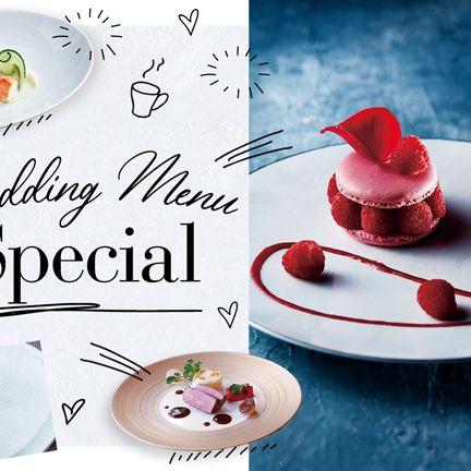 Food, Panna cotta, Dish, Cuisine, Dessert, À la carte food, Plate, Recipe, Sweetness, Garnish,