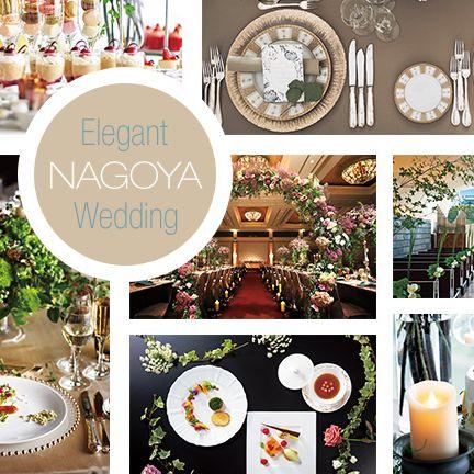 Christmas decoration, Brunch, Tableware, Interior design, Party, Wedding reception, Christmas, Floristry, Interior design,