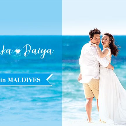 Photograph, Aqua, Honeymoon, Turquoise, Sky, Dress, Wedding dress, Ceremony, Gown, Vacation,