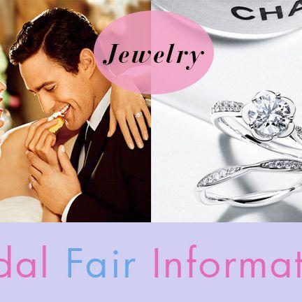 Ring, Jewellery, Skin, Fashion accessory, Engagement ring, Diamond, Wedding ring, Ear, Love, Wedding ceremony supply,