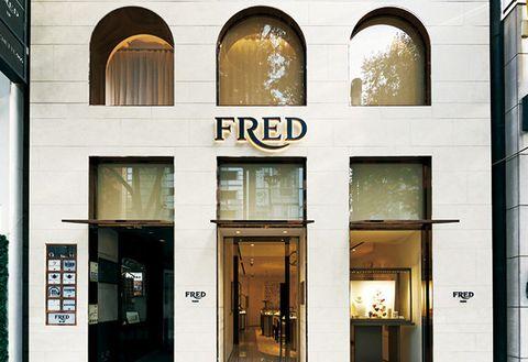 Facade, Glass, Commercial building, Fixture, Door, Arch, Home door, Transparent material,