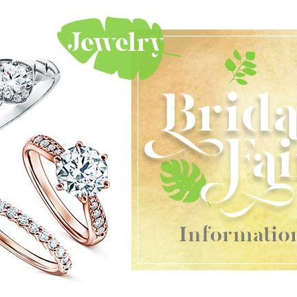 Fashion accessory, Jewellery, Font, Diamond, Brand, Logo, Illustration,