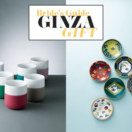 Games, Design, Material property, Graphic design, Recreation, Table, Plastic, Paint, Circle, Cup,