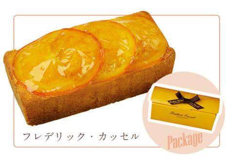 Food, Cuisine, Dish, Ingredient, Baked goods, Dessert, Produce, Orange, Fruit, Kuchen,