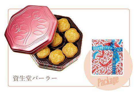 Food, Cuisine, Mochi, Comfort food, Dish, Tteok, Japanese cuisine, Ingredient,