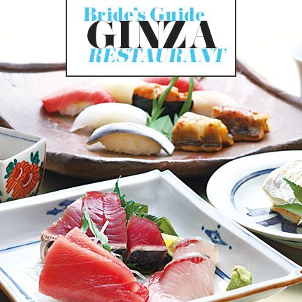 Dish, Food, Cuisine, Meal, Ingredient, Brunch, Lunch, À la carte food, Comfort food, Sakana,