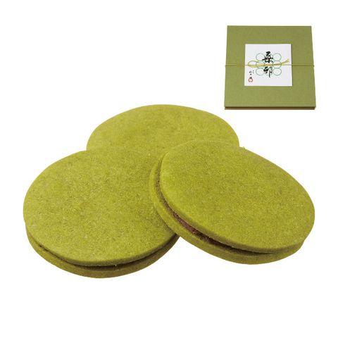 Green, Shamrock, Clover,