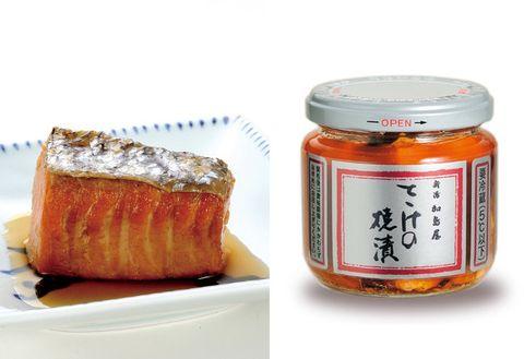 Food, Cuisine, Ingredient, Dish, Vegetarian food, Unagi, Japanese cuisine, Salmon, Fish,