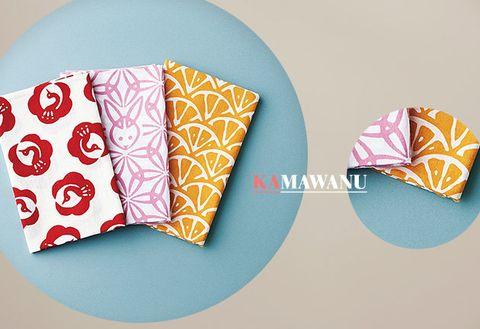 Orange, Font, Textile, Leaf, Linens, Pattern, Paper, Circle, Rectangle, Furniture,