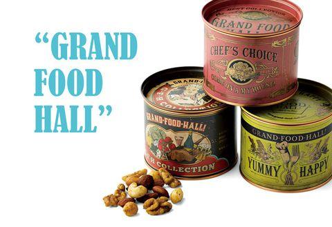 Food, Tin, Cuisine, Ingredient, Metal, Dish, Tin can, Canning,