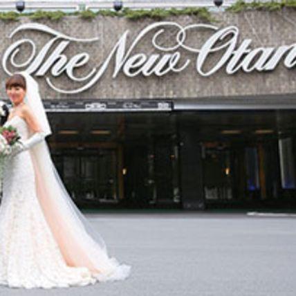 Clothing, Coat, Dress, Trousers, Bridal clothing, Suit, Photograph, Outerwear, Bride, Petal,