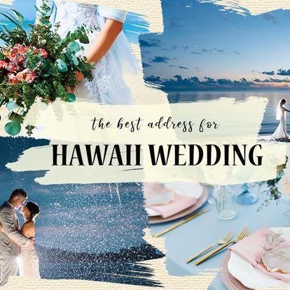 Aqua, Font, Summer, Anniversary, Honeymoon, Photography, Romance, Event, Dress, Vacation,