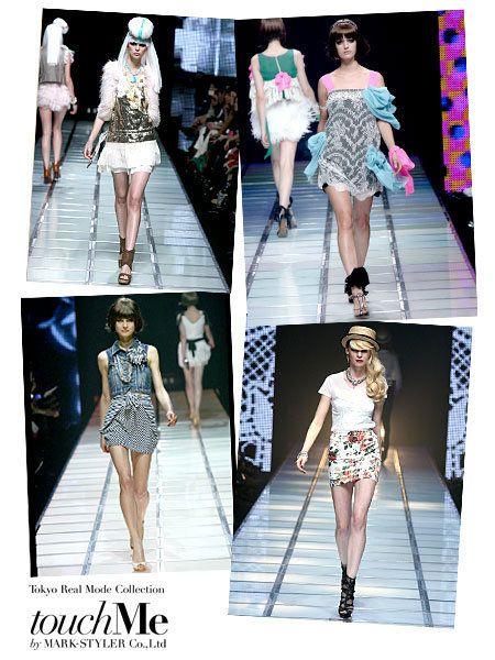 Clothing, Footwear, Leg, Shoulder, Textile, Fashion model, Pattern, Style, Waist, Summer,