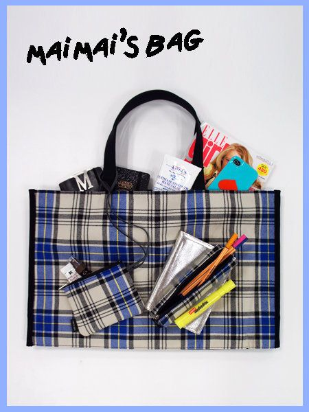Plaid, Dress shirt, Tartan, Pattern, Textile, Bag, Rectangle, Design, Pocket, Paper product,
