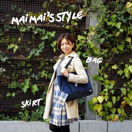 Clothing, Sleeve, Shoe, Coat, Outerwear, Collar, Bag, Style, Street fashion, Fashion accessory,