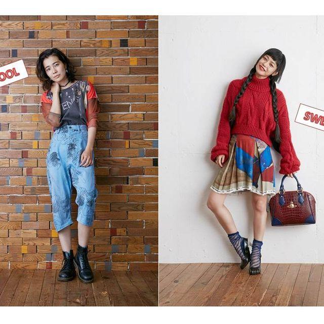 Clothing, Footwear, Leg, Sleeve, Textile, Denim, Pattern, Outerwear, Red, Bag,