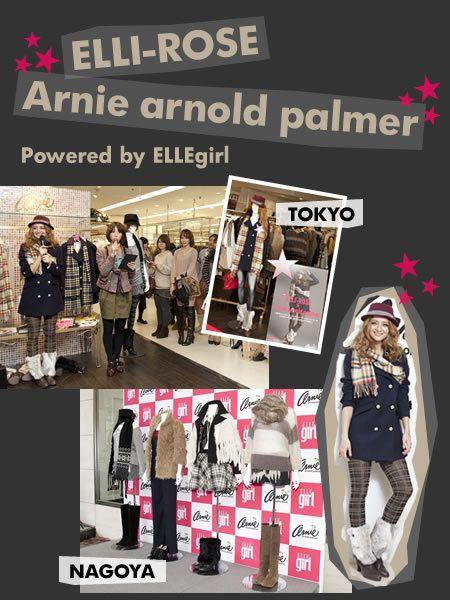 Sleeve, Pink, Style, Street fashion, Magenta, Fashion, Advertising, Design, Boot, Fashion design,