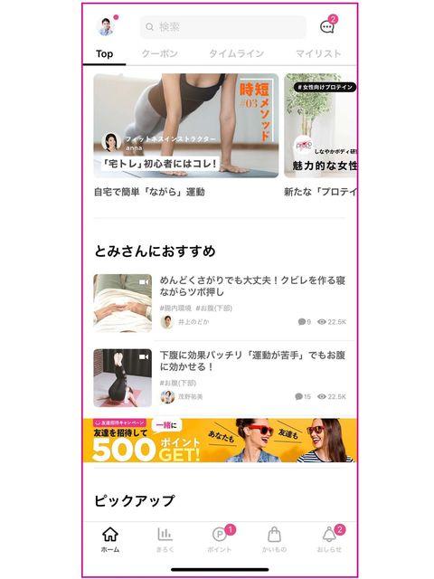 Pink, Magenta, Font, Violet, Screenshot,