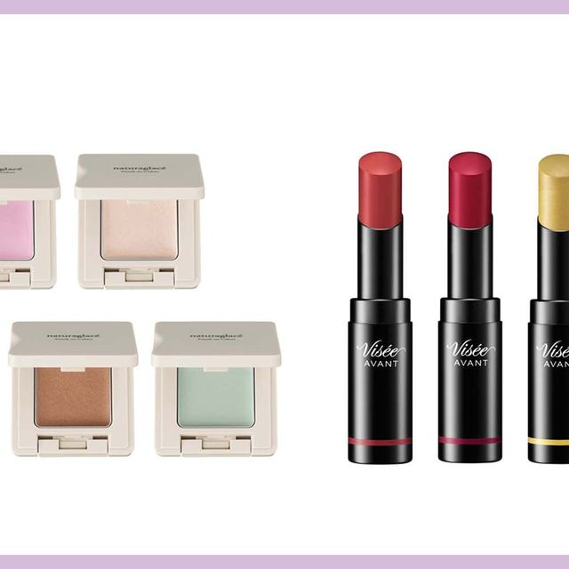 Brown, Magenta, Purple, Pink, Lipstick, Violet, Tints and shades, Beauty, Peach, Lavender,