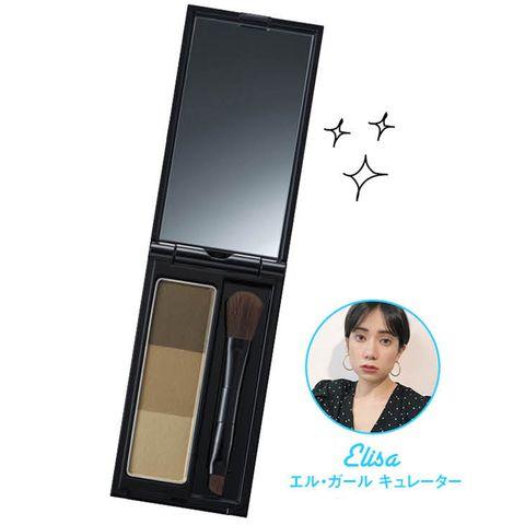 Eyebrow, Product, Eye, Skin, Beauty, Brown, Cosmetics, Eye shadow, Organ, Human body,