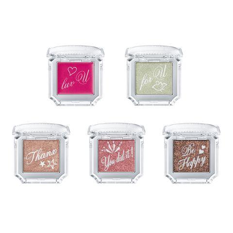 Product, Pink, Eye shadow, Eye, Material property, Rectangle, Metal,