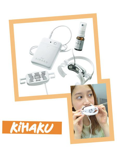 Product, Eyelash, Plastic bottle, Cylinder, Household supply, Selfie, Adapter, Magnifier, Cable, Personal care,