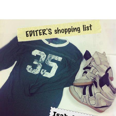 Product, Sleeve, Sportswear, Text, Font, Athletic shoe, Logo, Running shoe, Walking shoe, Brand,