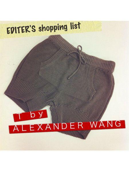Sleeve, Pattern, Umbrella, Tights, Underpants, Pattern, Undergarment, Vest,