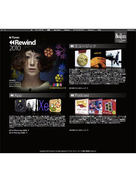 Eyelash, Advertising, Colorfulness, Hair coloring, Graphic design, Graphics, Hair care,